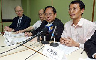 中港人士聯合發表維權宣言