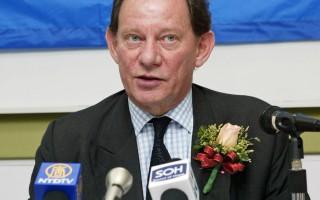 欧洲议会副主席:中共政权隐蔽的暴行