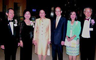 北美洲台湾医师协会总会年会