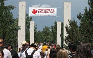 卡爾加里市慶祝加拿大139週年國慶