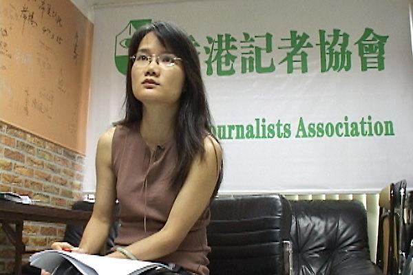香港記者協會:中共壓制 港需獨立媒體