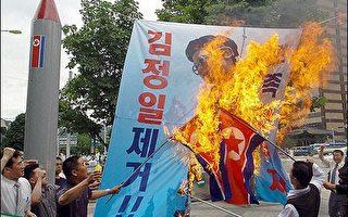 韓美元首:將透過外交努力解決北韓導彈問題