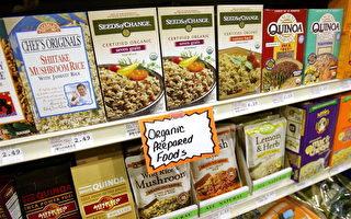 組圖:有機食品美國正風行