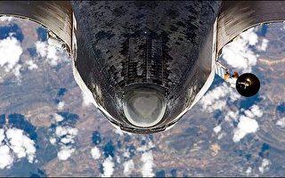 航太總署認為發現號太空梭並未受損