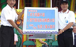 中华电信云林办社区服务  捐赠再生电脑