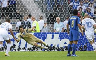 高潮迭起 决赛上半场意大利和法国战成1:1