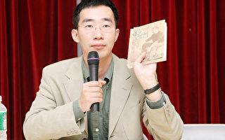專訪章天亮:看穿中國的政治迷局