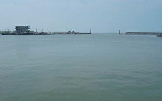 嘉义县政府采阶段性渔港管理配套措施