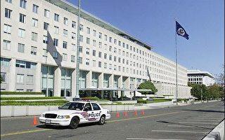 美国务院、AIT  疑遭中国骇客入侵