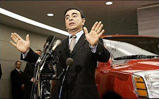 通用汽車與雷諾日產企業結盟協商持續進行