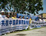 7月15日﹐洛杉矶法轮学员在圣塔摩尼卡海边向公众揭露真相﹐吁制止中共罪行﹐结束连续7年的对法轮功的迫害。(大纪元图片)