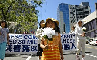抗议活摘器官游行 中西观众反应迥异