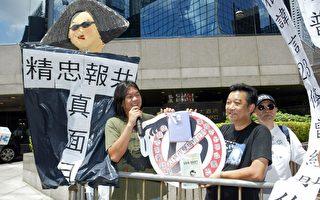硬销23条下台 前香港局长组智囊遇示威