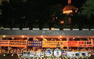 组图:香港法轮功绝食抗暴