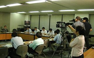 日本法轮功于厚生省吁调查中共活摘器官真相
