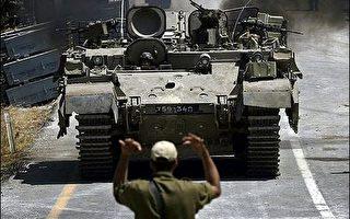 以色列发入侵警告 部队集结以黎边界