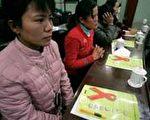 来自河南因输血感染艾滋病毒的妇女在北京参加有关会议。2005年11月28日法新社照片
