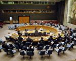 美要求UN安理会决议案明示中共病毒起源