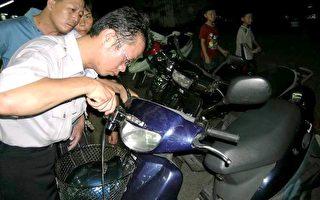 嘉義市員警 烙碼防竊為機車紋身
