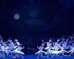 全球頂尖芭蕾瑰寶  英國芭蕾舞團首度來台