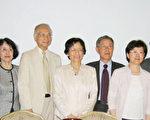 (左起)僑務委員王本仁、方本仁伉儷、張富美委員長、楊國棟處長伉儷。(文帝攝/大紀元)