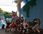 蘭陽舞蹈團巡迴舞展 舞出力與美