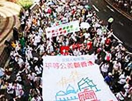 【熱點互動】香港普選與陳太的關注