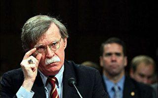 美民主黨參議員仍反對波頓出任UN大使