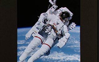 想漫步太空吗﹖ 太空探险公司为您提供机会