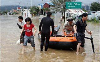 南韩连续三天豪雨成灾 一死两失踪