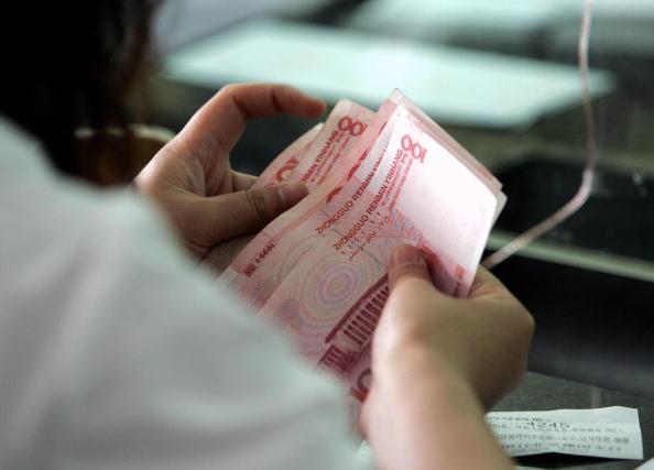 中國人的錢哪去了 揭開中共「金錢密碼」