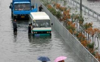 組圖:北京暴雨航空交通癱瘓