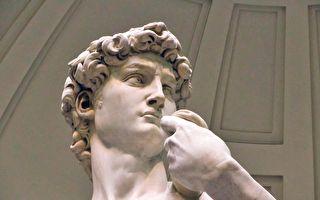 化腐朽為神奇——米開蘭基羅的《大衛像》