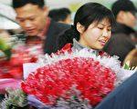 组图:中国人在浪漫七夕及西洋情人节