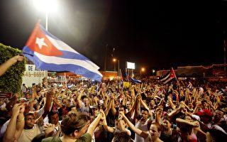共产暴政录:共产革命前后的古巴华人