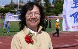 台湾立法委员庄和子在旧金山参加了三十日上午在旧金山南湾举行的第廿二届金山湾区华人运动大会。(大纪元记者梁欣 摄)