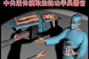 黄洁夫报导被全删 专家揭秘背后的高层博弈