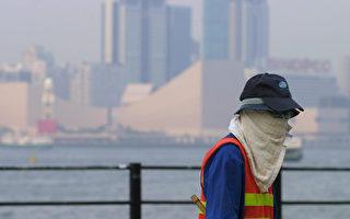 香港觀察:再見藍天白雲