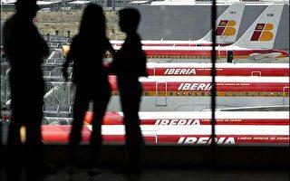 西班牙伊比利亞航空上月罷工 遭萬餘旅客投訴