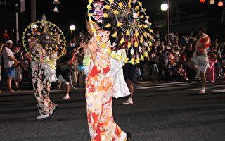 组图:日本山形的花笠节