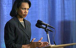 美国务卿莱斯保证不会煽动古巴政治危机