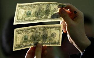 美国全力打击北韩伪造美钞