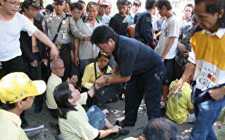 中共暴行延印尼  祥和打坐被暴力驱散