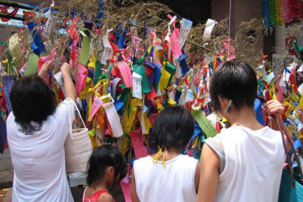 組圖2:日本特色七夕節慶
