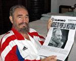 古巴媒体Juventud Rebelde8月13日发布一张卡斯特罗最新照片。(HO/AFP/Getty Images)