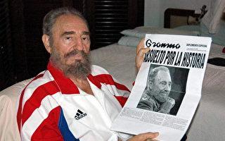外電:古巴的後卡斯特羅時代