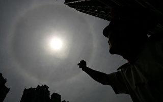 七彩光环内红外紫 广州日晕奇观