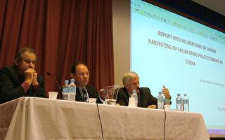 歐加要員澳省議會研討中共活摘器官