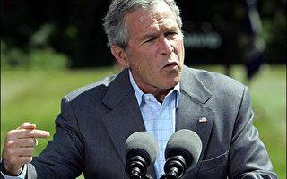 布什:北韩若地下核试 将引发国际忧惧