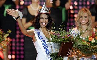 组图:2006年波兰小姐诞生